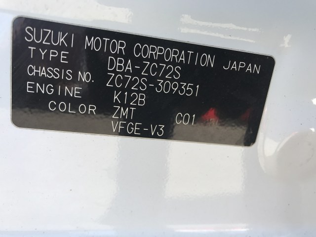 SUZUKI SWIFT 2014 ref: CCK4392012 (015)