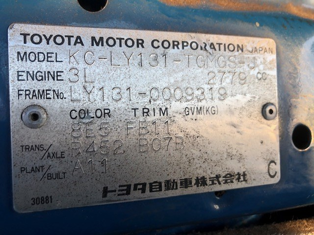 TOYOTA TOYOACE 1998 ref: CCM4452012 (013)
