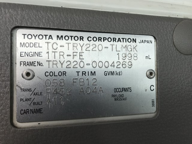 TOYOTA TOYOACE 2004 ref: CCN4812012 (014)