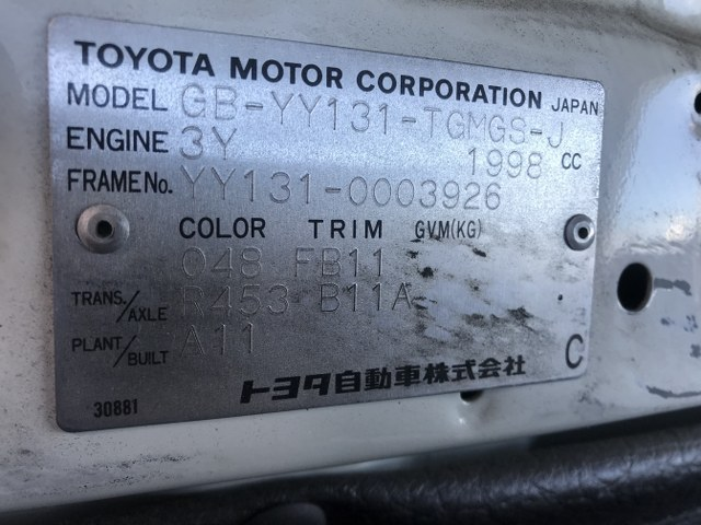 TOYOTA TOYOACE 1998 ref: CCN2022011 (014)
