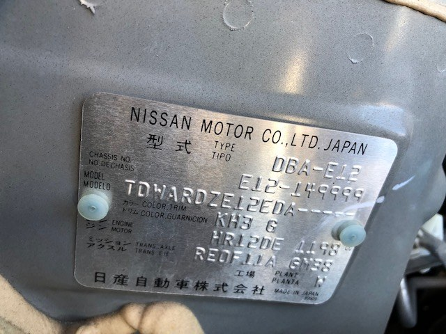 NISSAN NOTE 2013 ref: CCN9722011 (013)