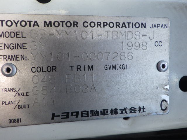 TOYOTA TOYOACE 1998 ref: CCG13182010 (013)