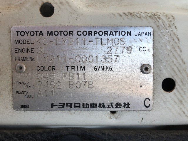 TOYOTA TOYOACE 1995 ref: CCM9702010 (010)