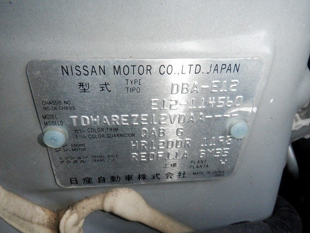 NISSAN NOTE 2013 ref: CCK7192009 (011)