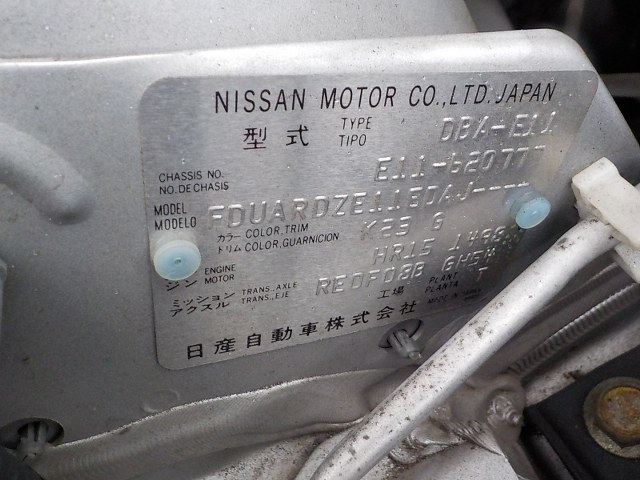 NISSAN NOTE 2012 ref: CCN9962009 (018)