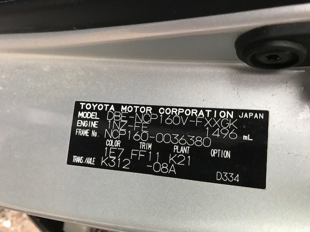 TOYOTA SUCCEED 2015 ref: CCK0182101 (015)