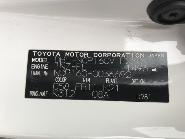 TOYOTA SUCCEED 2015 ref: CCK0322101 (015)